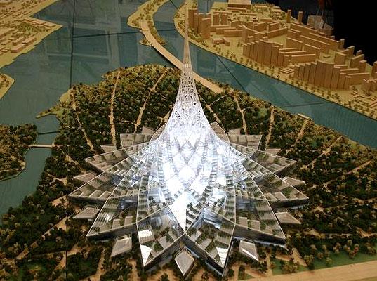 Insula de Cristal