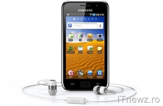 Samsung Galaxy Player1