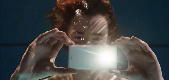 Sony Xperia ZR - sub apa