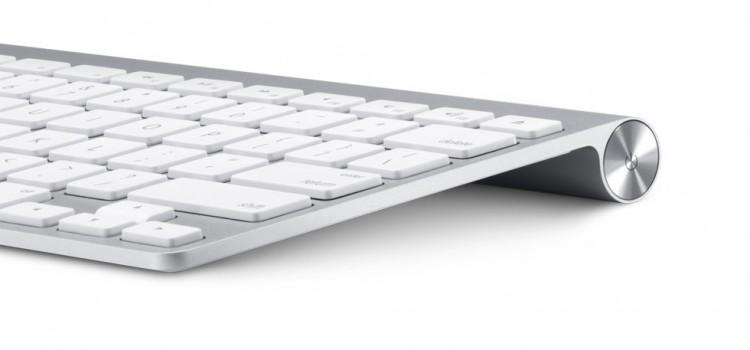 Scurtaturi tastatura