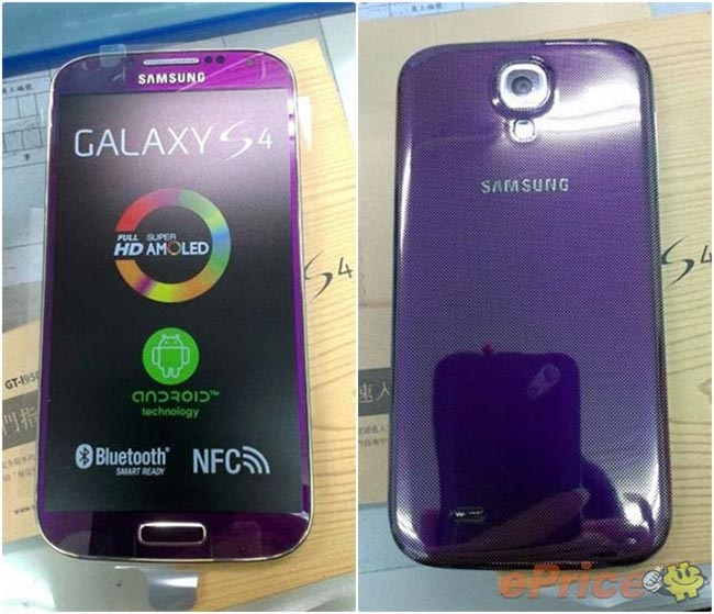 Galaxy S4 Mov