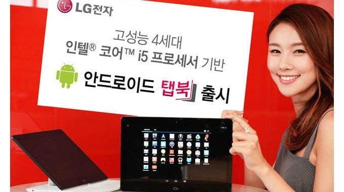 LG Tabbook11