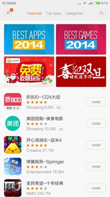 Xiaomi Mi4 - 11