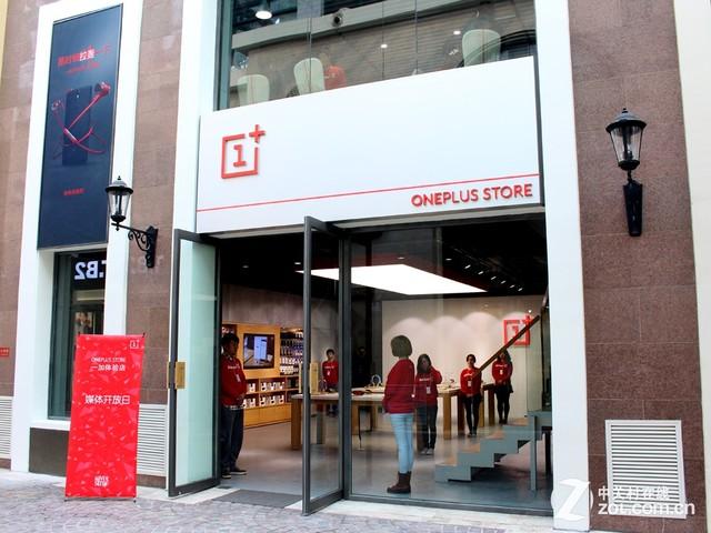 oneplus-store-1