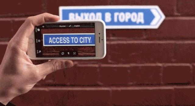 Google Translate - Live