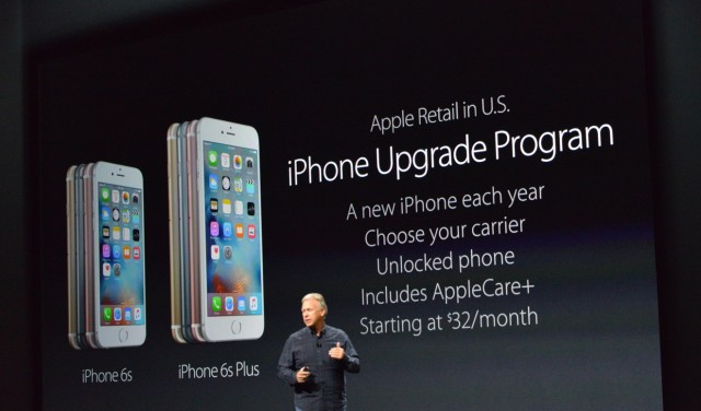 Apple iPhone Update Program