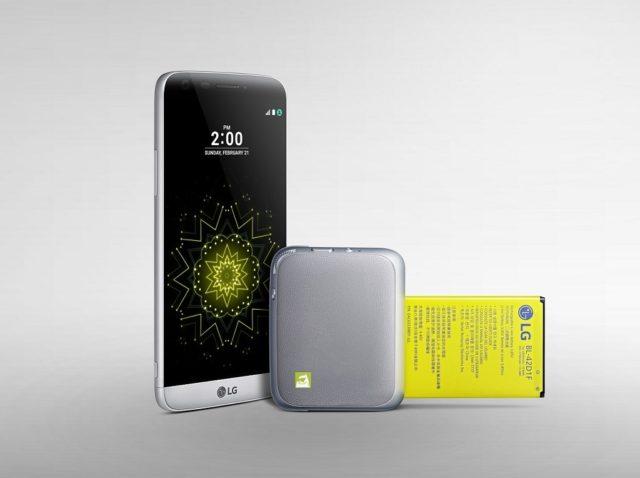 LG G5 CM