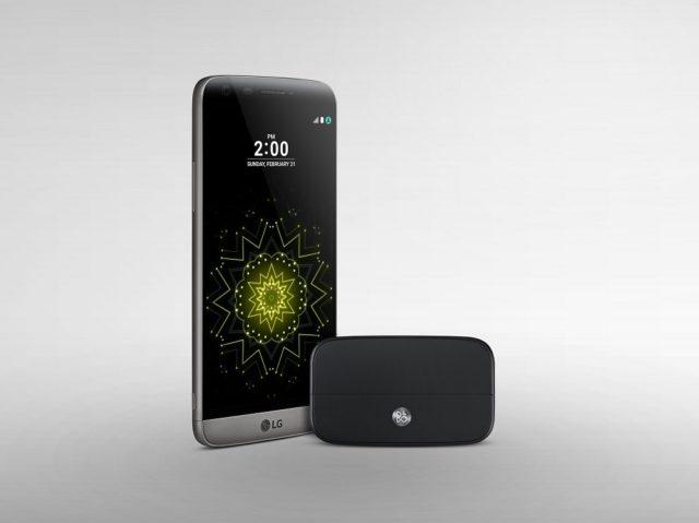 LG G5 - HM